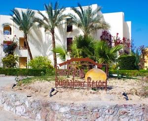 Panorama Bungalows Resort El Gouna + FREE TRANSFERS